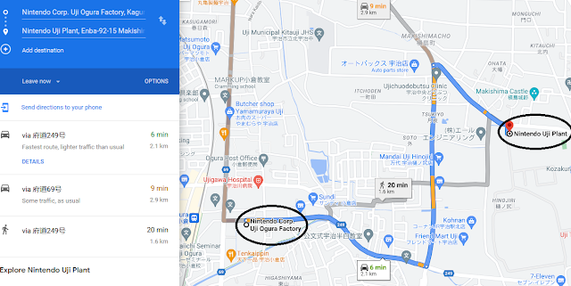 Google Maps Nintendo Uji City factory plant Ogura Makishima