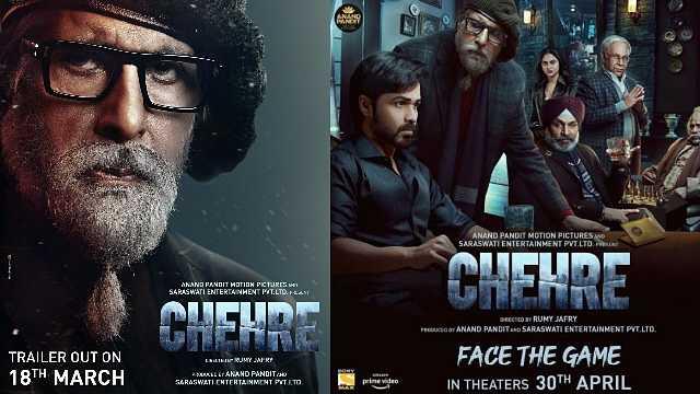 Amitabh Bachchan & Emraan Hashmi Chehre Trailer New Poster Of Chehre