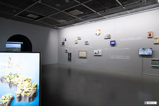 【大叔生活】來台北當代藝術館,更新一下你的藝術敏銳度! - 目前同步進行的副展 - 生根?移動的邊界