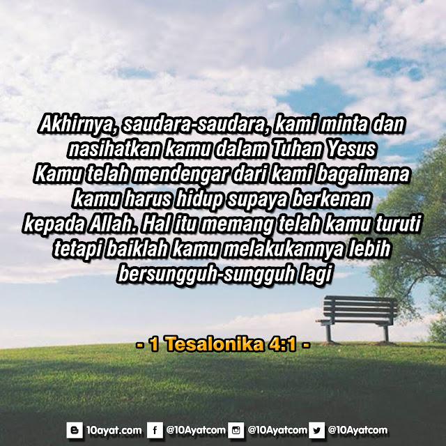 1 Tesalonika 4:1