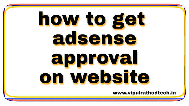 how to get google adsense approval for website,how to get google adsense approval fast,adsense approval,adsense approval trick,how to get adsense approval fast,google adsense,google adsense approval,how to get adsense approval for wordpress website,how to get google adsense approval without a website,how to get adsense approval for blogger 2019,how to get google adsense approval