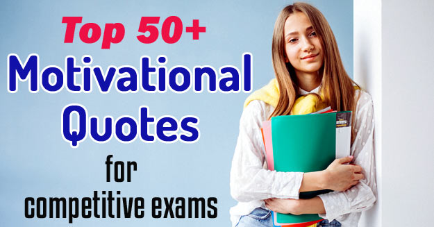 motivational quotes for competitive exams