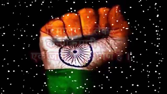 26 January republic day images for facebook