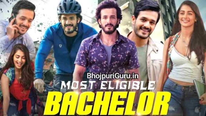 Most Eligible Bachelor Hindi Dubbed Full Movie Update, Akhil Akkineni, Pooja Hegde - Bhojpuri Guru