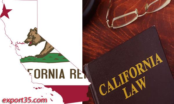 llc california, california corporate
