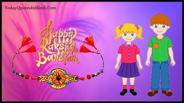 rakhi raksha bandhan wishes quotes in hindi, happy rakshabandhan hindi status