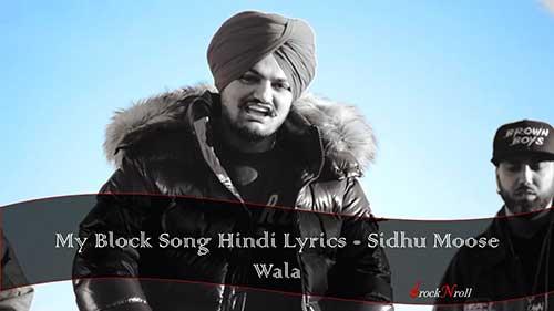 My-Block-Song-Hindi-Lyrics-Sidhu-Moose-Wala