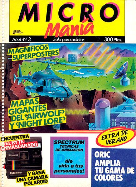 Revista Micromanía Número 3