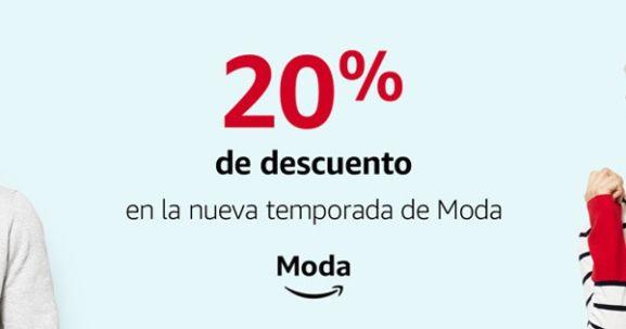 Promociones en Amazon
