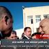 Ποιο διπλωματικό επεισόδιο στη Θράκη; Το βίντεο Ερντογάν-Αμανατίδη άλλα δείχνει!