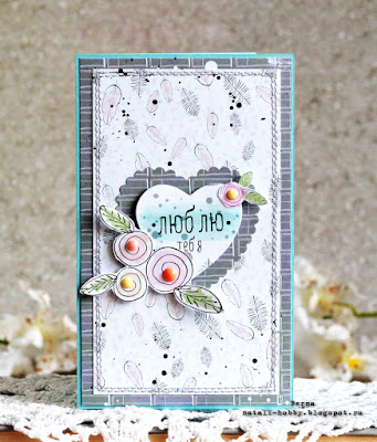 открытка своими руками ко дню святого валентина, валентинка