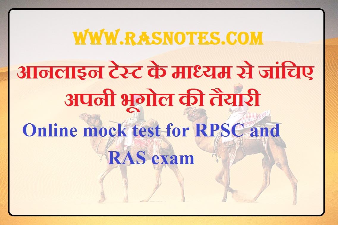 Rajasthan Geography In Hindi Pdf