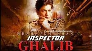 Inspector Ghalib Movie Full Movie Download Available by Bolly4u, Moviesda