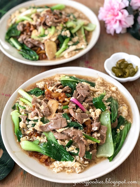 Beef hor fun recipe