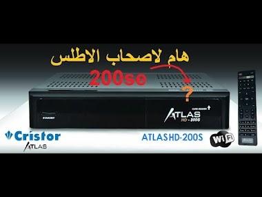 اضخم شرح للجهاز atlas 200
