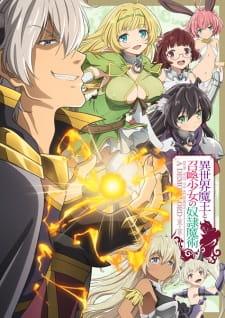 Isekai Maou to Shoukan Shoujo no Dorei Majutsu Opening/Ending Mp3 [Complete]