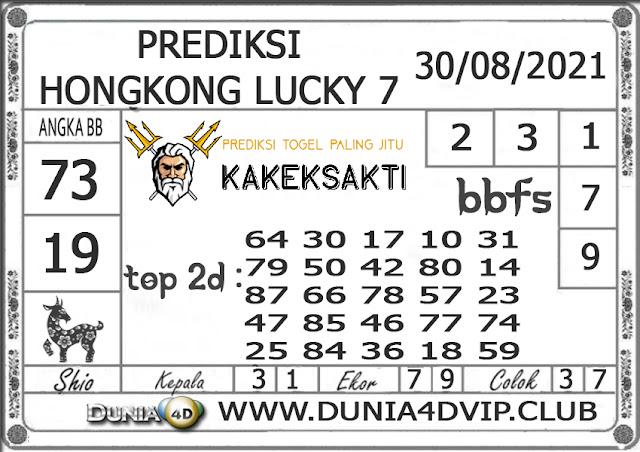 Prediksi Togel HONGKONG LUCKY 7 DUNIA4D 30 AGUSTUS 2021