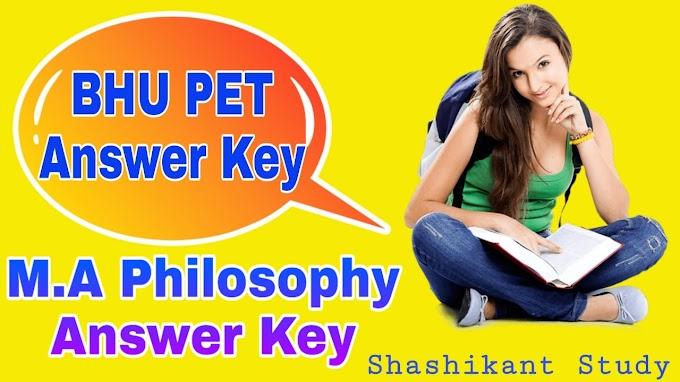 BHU PET M.A Philosophy Answer Key