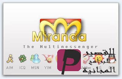Miranda IM