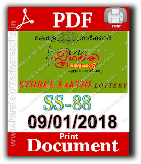 keralalotteriesresults.in, sthree sakthi today result : 9-1-2018 sthree sakthi lottery ss-88, kerala lottery result 08-01-2018, sthree sakthi lottery results, kerala lottery result today sthree sakthi, sthree sakthi lottery result, kerala lottery result sthree sakthi today, kerala lottery sthree sakthi today result, sthree sakthi kerala lottery result, sthree sakthi lottery ss 88 results 08-01-2018, sthree sakthi lottery ss-88, live sthree sakthi lottery ss-88, 8.1.2018, sthree sakthi lottery, kerala lottery today result sthree sakthi, sthree sakthi lottery (ss-88) 08/01/2018, today sthree sakthi lottery result, sthree sakthi lottery today result 9-1-18, sthree sakthi lottery results today 8 1 2018, kerala lottery result 08.01.2018 sthree-sakthi lottery ss 88, sthree sakthi lottery, sthree sakthi lottery today result, sthree sakthi lottery result yesterday, sthreesakthi lottery ss-88, sthree sakthi lottery 08.01.2018 today kerala lottery result sthree sakthi, kerala lottery results today sthree sakthi, sthree sakthi lottery today, today lottery result sthree sakthi, sthree sakthi lottery result today, kerala lottery result live, kerala lottery bumper result, kerala lottery result yesterday, kerala lottery result today, kerala online lottery results, kerala lottery draw, kerala lottery results, kerala state lottery today, kerala lottare, kerala lottery result, lottery today, kerala lottery today draw result, kerala lottery online purchase, kerala lottery online buy, buy kerala lottery online, kerala lottery tomorrow prediction lucky winning guessing number, kerala lottery, kl result,  yesterday lottery results, lotteries results, keralalotteries, kerala lottery, keralalotteryresult, kerala lottery result, kerala lottery result live, kerala lottery today, kerala lottery result today, kerala lottery results today, today kerala lottery result