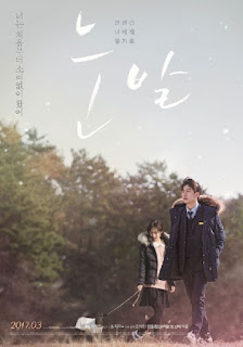 Sinopsis Film A Stray Goat 2017 (Korean Movie)