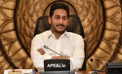 Chief Minister Jagan ordered to give mask to the public