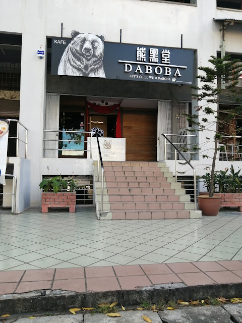 Lepak santai di Kafe terbaru  Daboba Lip Sin @ Pekaka Square Penang Air boba buble tea brown sugar