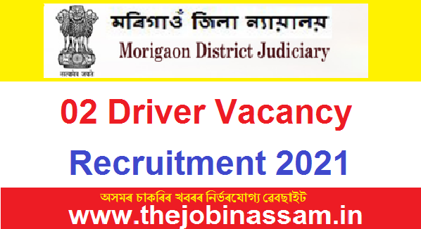 District & Sessions Judge Morigaon Recruitment 2021