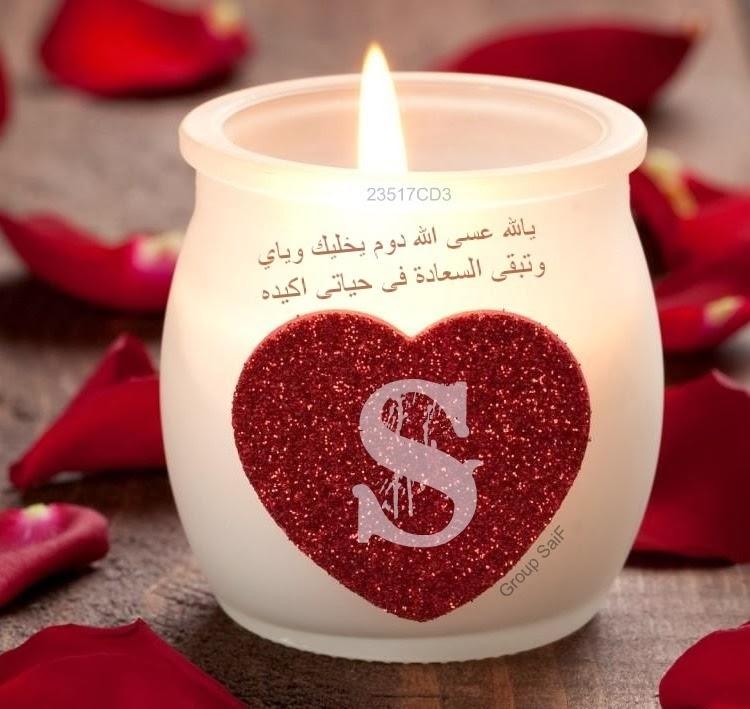 O U R D O L L H O U S E In 2019: كل سنه وانتي حبيبتي يا سلمى: T0 MY LOVE SALMA