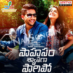Sahasam Swasaga Sagipo (2016) Telugu Movie Audio CD Front Covers, Posters, Pictures, Pics, Images, Photos, Wallpapers