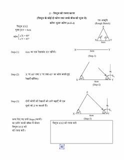 triangles congruent asa aas sas sss worksheet.
