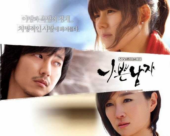 bad guy, kim nam gil han ga in, revenge kdrama