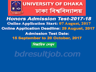 University of Dhaka Admission Test Circular 2017-18 has