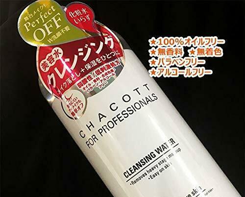 Nước Tẩy Trang Chacott For Professionals Cleansing Water - Hàng nội địa Nhật