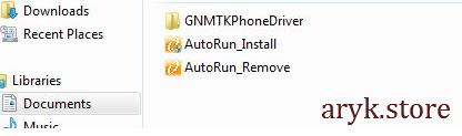 USB VCOM Extratced Folder
