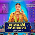 Khandaani Shafakhana Movie Collection Day Wise In Box office | WorldWide