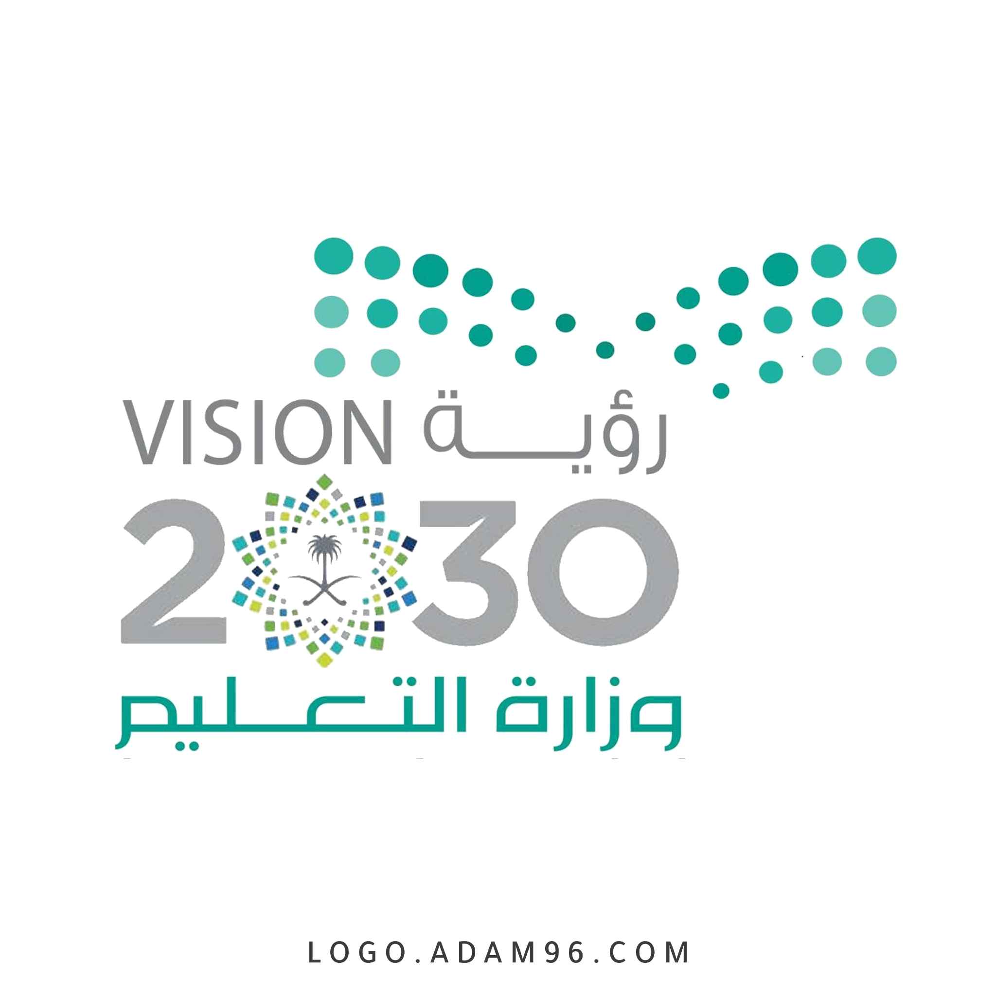 تحميل شعار وزارة التعليم مع الرؤية 2030 الرسمي عالي الجودة Png شعارات السعودية الرسمية