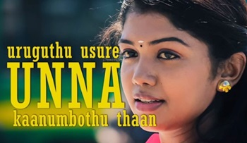 Athan Ithanu| Lyric video | S.N. Arunagiri | Soundararaja | Riythvika