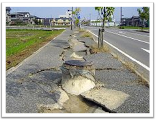 Liquefaction allowed this sewer to float upward – 2004 chuetsu earthquake