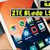 مراجعة ZTE Blade L5 Plus