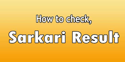How to check government results (Sarkari Results)