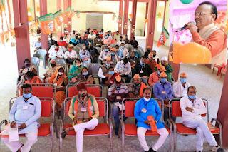 नगर मंडल दमुआ के प्रशिक्षण वर्ग में पहुंचे भाजपा नेता