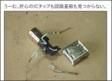 http://abcdefg.jpn.org/elebunkai/ps2usb/cc.html