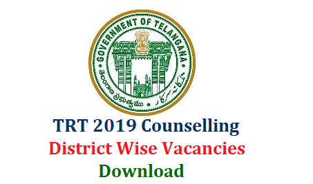 Telangana TRT 2017 Counselling Schedule has been released. Day wise TRT 2017 Schedule announced finally. Display of district wise selected candidates list at Concern District Educational Officer Offices and their Official website. Identification of Vacancies and Post wise School Assistant Language Pandits PET in DEO Official websites. Here are the all Telangana District wise Official DEO Website Addresses Vizz Adilabad DEO Hyderabad DEO Karimnagar Khammam Mahabubnagar Medak Nalgonda Nizamabad Ranga Reddy and Warangal Website Links and Check here Vacancy Details ts-teachers-recruitment-trt-2017-district-wise-vacancies-deo-official-website-links-download