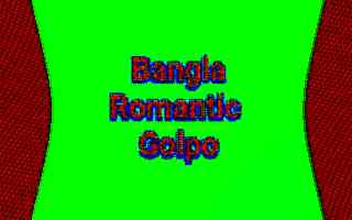 অনুভূতি | রোমান্টিক গল্প | Bangla Romantic Story