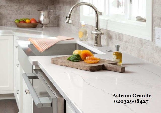 Best Ambar White Granite Kitchen Worktops In London | Call 0203 290 8427    Astrum Granite | Call Us: 0203 290 8427
