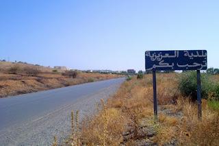 Azizia, Libya