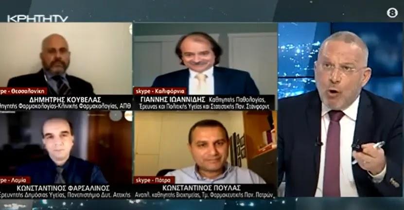 Ιωαννίδης: «Τα lockdowns σκότωσαν αρκετούς Έλληνες και έφεραν τα νοσοκομεία στην καταστροφή» – ΒΙΝΤΕΟ