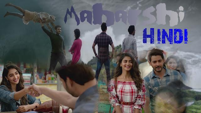 Maharshi hindi dubbed download | maharshi movie download in hindi