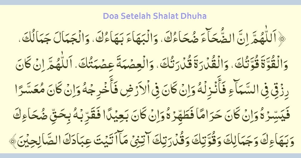 Doa Shalat Dhuha Lengkap Latin dan Artinya